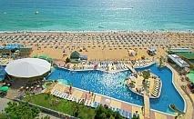 ALL INCLUSIVE почивка през МАЙ на ПЪРВА ЛИНИЯ със шезлонг и чадър на плажа в хотел Морско Око Гардън 4*, Златни пясъци! 03.05 - 31.05.2016