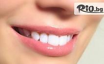 Блестяща усмивка! Почистване на зъбен камък с ултразвук, полиране с четка и паста само за 17.80лв.   2 безплатни пломби, от Дентален кабинет д-р Тихола Захариева