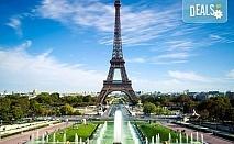 Бонжур Париж, Чао Белла Италия! Екскурзия с Дари Травел - 5 нощувки със закуски в хотели 2/3*, самолетен билет, летищни такси, екскурзовод!
