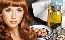 Дамско подстригване, златна терапия с арган в три стъпки и оформяне на прическа със сешоар в салон Хасиенда!