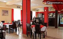 """За Деня на влюбените в Луковит. Нощувка за двама, закуска, романтична вечеря и СПА в хотел """"Дипломат Парк"""""""