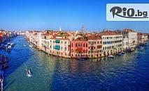 5-дневна екскурзия до Верона, Загреб и Венеция! 3 нощувки със закуски, транспорт и възможност за посещение на Милано само за 199лв, от Еко Тур Къмпани