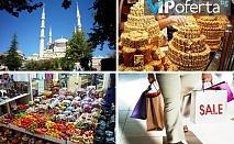 Двудневна екскурзия до Едирне /Одрин/ - културно-историческа разходка и шопинг в Чорлу от Бамби М Тур