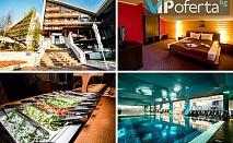 Еднодневен делничен пакет за двама на база All Inclusive Light + Fish Spa в Хотел Селект****, Велинград