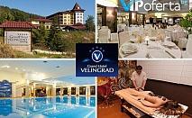 Еднодневен делничен пакет със закуска, вечеря + вино и СПА в Гранд Хотел Велинград*****