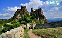Еднодневна екскурзия до Белоградчишките скали и Пeщерата Магурата на дата по избор! Транспорт и водач от Глобус Турс!