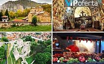 Екскурзия в Димитровград (Цариброд) с нощувка и вечеря от Бамби М тур