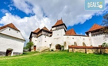 Екскурзия за един ден през март и април до Замъка на Дракула, Синая и Бран, с екскурзовод и транспорт от Александра Травел!