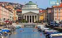 Екскурзия до Италия и Хърватска през май! 5 дни, 4 нощувки със закуски и вечери, посещение на Венеция, Верона, Загреб и Триест!