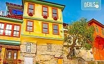 Екскурзия от май до юли до Кавала, Гърция! 1 нощувка със закуска, транспорт и кратка разходка в Драма от Комфорт Травел!