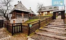Екскурзия през юни до Сараево и градовете на Кустурица! 2 нощувки със закуски и вечери, хотел 2/3*. Тръгване от Бургас и Варна!