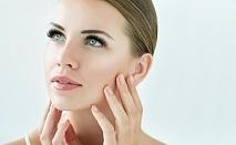 Фотоподмладяване на лице/шия и деколте за заличаване на петна, ситни бръчки, белези от акне и капиляри от център Енигма