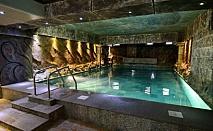 2016 година в Спа хотел БЪЛГАРИЯ - ВЕЛИНГРАД! НОВО СПА!!! Делник или уикенд на цени от 37.50лв. на човек!