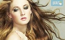 Хидратираща или кератинова терапия, подстригване, сешоар и маникюр с OPI или Bluesky по избор от ADI'S Beauty & SPA!