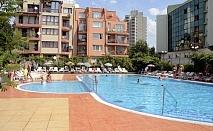 Изгоден ALL INCLUSIVE в Несебър - хотел Арсенал, на 10 м от плажа