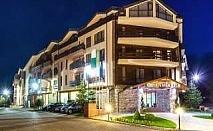 Изгодна ваканция до Банско, нощувка на база All Inclusive и ползване на СПА в хотел Грийн Ууд
