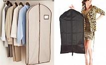 Калъф за дрехи на закачалка
