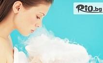 Криотерапия за подмладяване на лицето Neu Age с натурален жив колаген и органични масла - за 26.50лв, от Център за рекреация, гр. Варна
