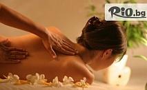 Лечебен масаж на гръб, ръце и глава с МАГНЕЗИЕВО олио само за 9.90лв, от Студио за красота и здраве Лотос
