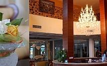 Лятна почивка в Китен - хотел Китен Бийч, ALL INCLUSIVE
