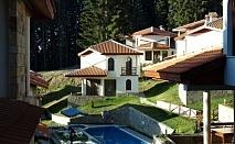 Лято в Пампорово - хотел Форест Глейд! Цени за цяло помещение + ползване на басейн и СПА на цени от 49 лв.!!!