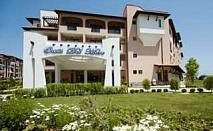 Лято 2016 в ТОП хотел на плаж Оазис, Първа линия и All Inclusive до 16.06 и след 06.09 в Хотел Оазис дел Маре
