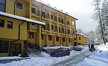 Магията на природата и лятна прохлада, 3 дни за двама с минерален басейн от хотел Балкана, с.Чифлик