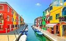 Майски празници в романтична Италия! 2 нощувки със закуски, транспорт и възможност за посещение на Венеция, Верона и Падуа!