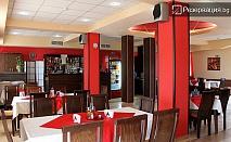 """На 8-ми Март в Луковит. Една или две нощувки за двама със закуска, празнична вечеря и СПА в хотел """"Дипломат Парк"""""""