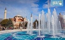 Мартенски празници с разходка в Истанбул и Одрин! 3 нощувки и закуски в хотел 2/3*, транспорт и екскурзовод!