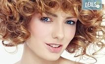 Масажно измиване, маска с италиански продукти на Nashi, оформяне на букли с или без подстригване от Royal Beauty Center