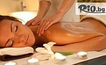 60 минути масаж на цяло тяло + рефлексотерапия и Подарък: подмладяваща терапия за лице само за 13.90лв, от Студио за красота VELVET BEAUTY