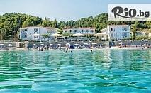 На море през Май в Халкидики, Важи и за празниците! 5 нощувки със закуски и вечери в Хотел Dolphin Beach***   транспорт само за 262лв, от ТЕСКО ГРУП!