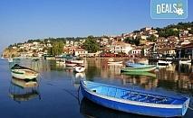 Морска почивка в непознатата Албания! 5 нощувки, закуски и вечери в хотел Malvina 3*, програма в Дуръс, Скопие и Охрид, транспорт!
