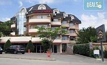 Морска почивка в семеен хотел Париж 3* в красивия Балчик! 2 нощувки на човек, безплатно настаняване за дете до 3 г.!