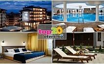 Нощувка със закуска и вечеря + СПА + Топъл МИНЕРАЛЕН басейн в хотел Маунтийн Дрийм, Банско, за 32 лв. на човек!