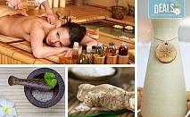 Открийте хармонията с традиционен тайландски масаж на гръб и ароматерапия в салон Nails club в Младост 4!