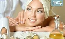 Отпуснете цялото си тяло с 60-минутен класически, релаксиращ масаж с етерични масла в козметичен център DR.LAURANNE!