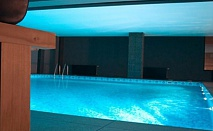 Почивка в Банско - Хотел Ривърсайд! Цени от 35лв. до април 2016г. за нощувка със закуска + ползване на закрит плувен басейн, сауна и парна баня!