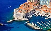 Посетете Дубровник, Хърватия и Будва, Черна гора! 4 дни, 3 нощувки със закуски и вечери, транспорт и водач от Запрянов Травел!