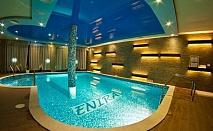 И през новата 2016 г. в СПА хотел ЕНИРА, Велинград! пакети с включени закуска, вечеря, ползване на СПА и минерални басейни на гореща цена!