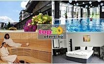Пролет и Лято в Планината! Нощувка с All Inclusive Light + Мин. басейн + СПА в хотел 3 Планини, Банско, от 39.90 лв! Безплатно за дете до 12 год.!
