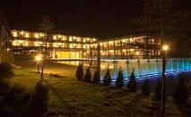 Промо оферта за една различна СПА почивка, 2 нощувки със закуски и една вечеря в Парк хотел Асеневци, Велико Търново