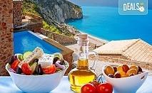 Ранни записвания 2016 за почивка на остров Лефкада, Гърция! 5 нощувки, закуски и вечери в Oscar 3* и транспорт от България Травъл!
