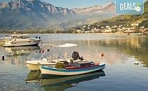 Разгледайте Тасос и Кавала с екскурзия в период по избор от юни до октомври! 1 нощувка със закуска и вечеря в Банско и транспорт от Еко Тур!