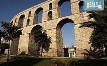 Разходка до южната ни съседка - Гърция! Еднодневна екскурзия до Кавала на дата по избор с транспорт и водач от Дениз Травел!