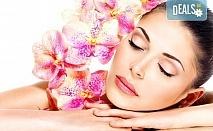 Релаксирайте с арома масаж на раменен пояс, врат и плешки или на гръб с етерични масла в салон Екатерини!