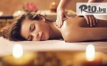 Релаксиращ Хавайски масаж на ЦЯЛО ТЯЛО - 70 мин. само за 15.90лв, от Студио за красота Sassy