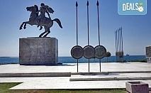 Слънчев уикенд в Гърция в период по избор! 2 нощувки в Солун и на Олимпийската ривиера със закуски и транспорт!