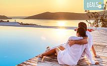 Слънчев уикенд на красивия остров Амулиани, Гърция! 2 нощувки със закуски, транспорт, водач и фериботни такси и билети!